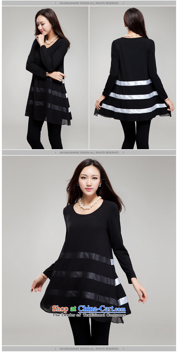 The interpolator auspicious聽2015 XL women fall inside the new Korean people loose video thin thick round-neck collar stitching streaks Sau San long-sleeved dresses SM15 black聽2XL(145 catty -155 through pictures), coal prices, brand platters! The elections are supplied in the national character of distribution, so action, buy now enjoy more preferential! As soon as possible.