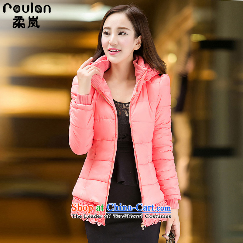 Sophie sponsors to intensify the thick MM Korean Code women 2015 autumn and winter for women new cotton and cotton jacket cotton coat feather women 1314 pink 4XL