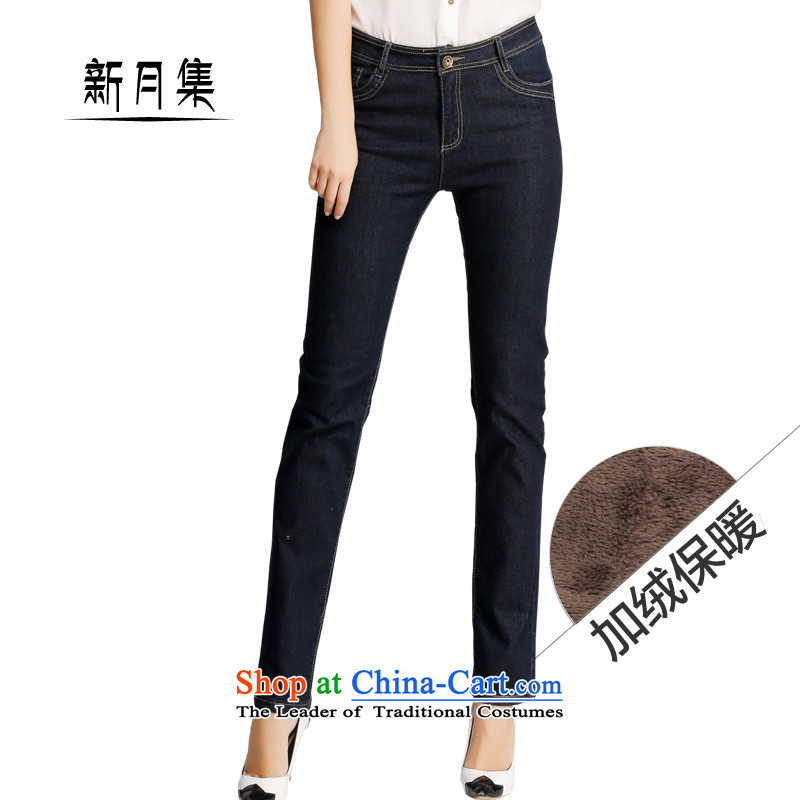 Crescent set larger jeans the lint-free thick female thick mm ultra high waist relaxd straight OL minimalist trousers female pants xl dark blue plus lint-free 38
