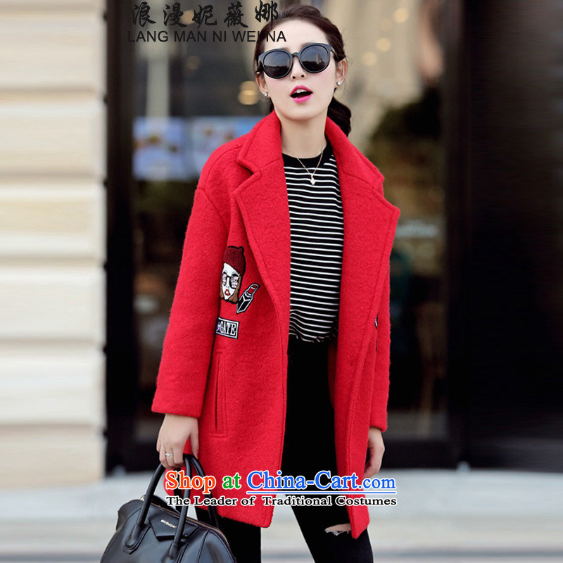 Ms Audrey EU's2015 romantic Connie autumn and winter load new products Korean female thick wool coat women so casual jacket REDM