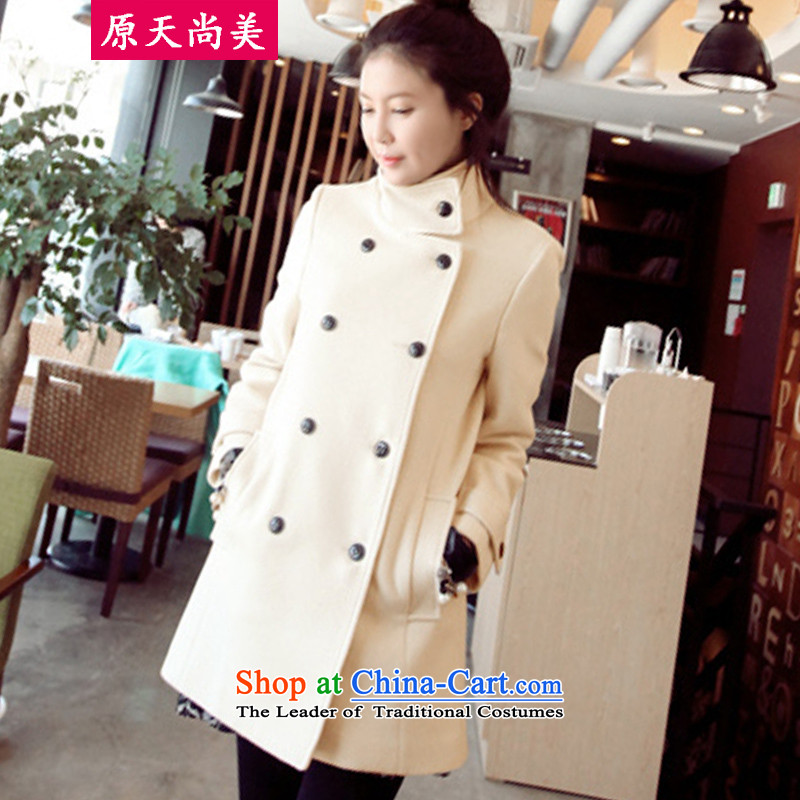 The original days Sang-mi winter version won thin hair? coats female double-long hair.?? coats, jacket for the solid color temperament,A35m apricotM