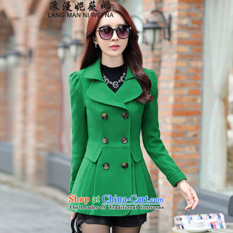 Ms Audrey EU's 2015 romantic Connie autumn and winter new for women Korean citizenry Sau San video thin hair? coats that long hair color green jacket? M