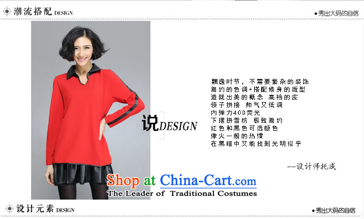 Sarah ya 2015 new ultra large leather lining for spell code series 0357 skirt red聽3XL picture, prices, brand platters! The elections are supplied in the national character of distribution, so action, buy now enjoy more preferential! As soon as possible.