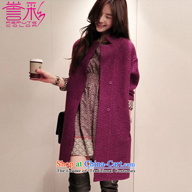 Also known 2015 autumn and winter female new Korean loose fit a wool coat female fashion, long dark jacket T9055 deduction of wool? S recommendations 85-105 purple catty