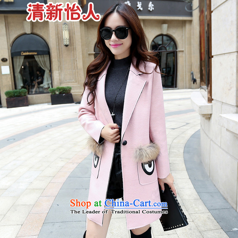 Fresh air in the autumn and winter 2015 new gross female Korean jacket? In the long hair? female pink coat M