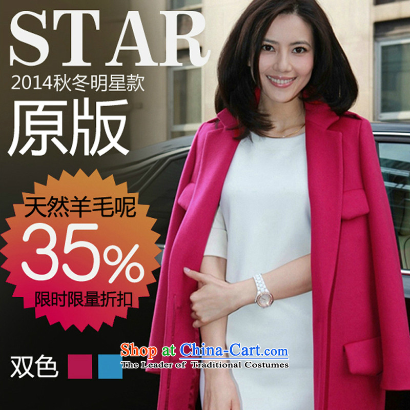 The European station 2015 autumn and winter new women's stars of the same long wool coat of high-end? big a wool coat female windbreaker better RED燤 size too big a code