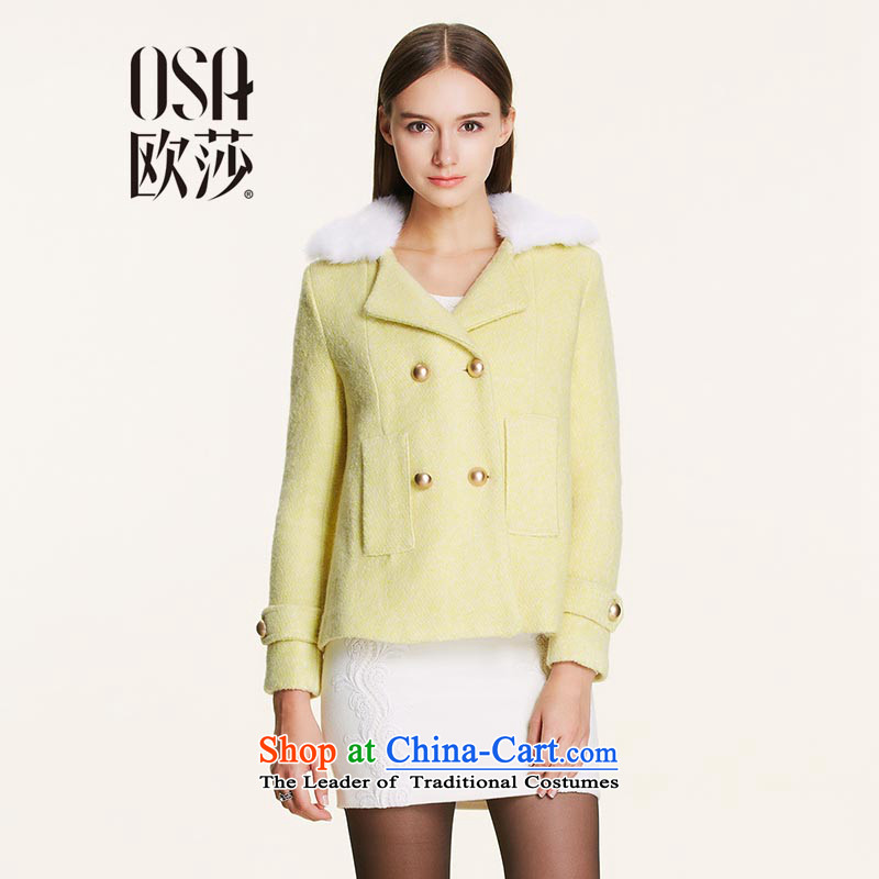 The OSA OSCE Windsor women fall new on double-jacket SD434015 gross? yellow L