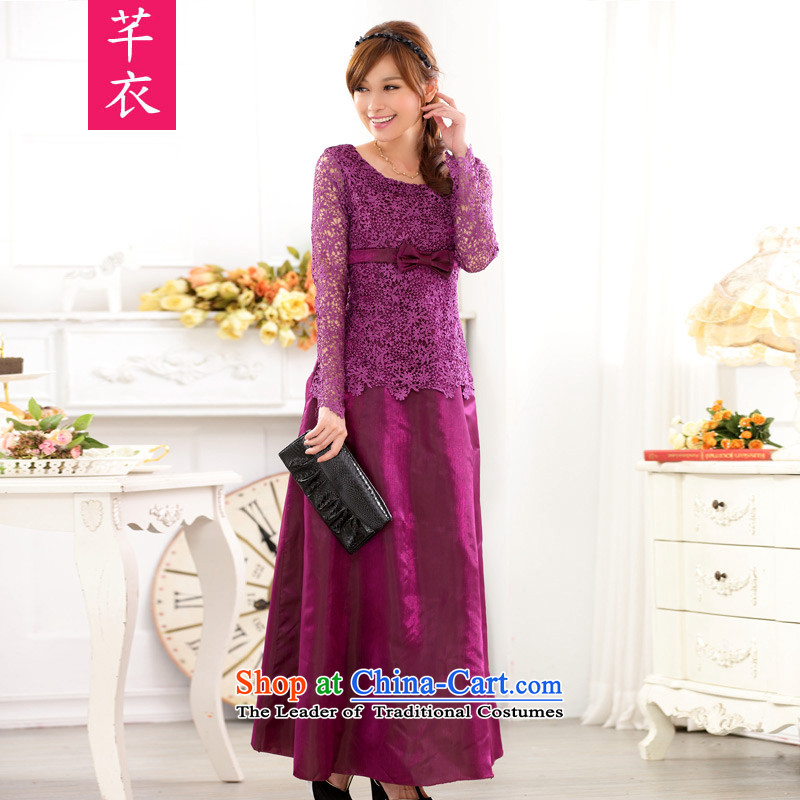 Xl Kumabito聽2015 new women's Western Wind hosted a long-sleeved skirt lace engraving wedding dinner evening dresses long skirt purple聽XL 120-140, Constitution Yi shopping on the Internet has been pressed.