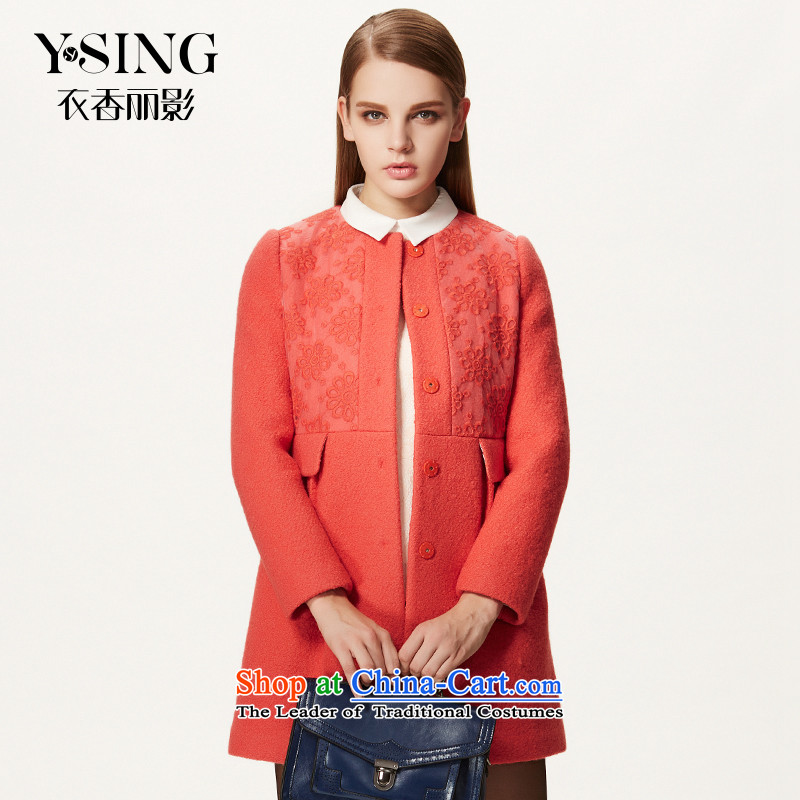 Hong Lai Ying 2015 winter clothing new stylish and elegant flower buds in the stitching long jacket coat?   9488 Pearl Orange _17_ XL