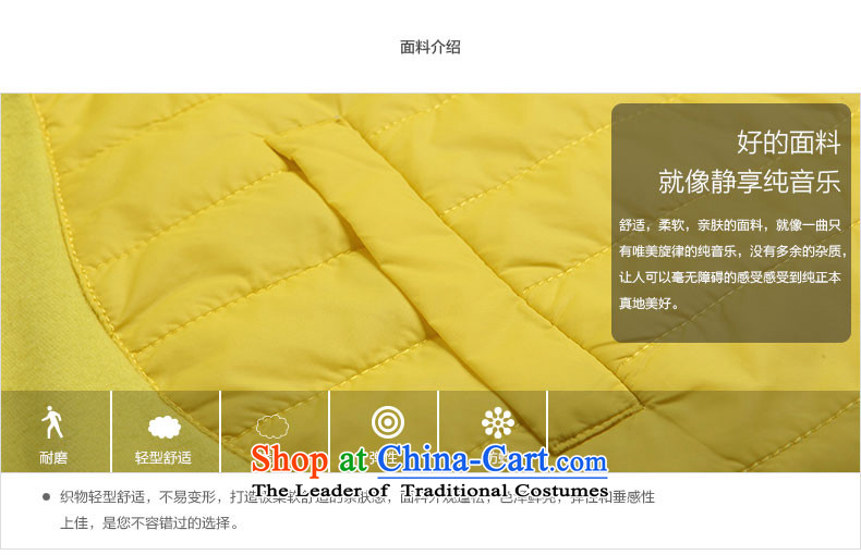 The representative of the water for larger female autumn and winter wild jacket and thick with cap sweater female Korean long-sleeved T-shirt S14DK4111 lemon yellow聽L picture, prices, brand platters! The elections are supplied in the national character of distribution, so action, buy now enjoy more preferential! As soon as possible.