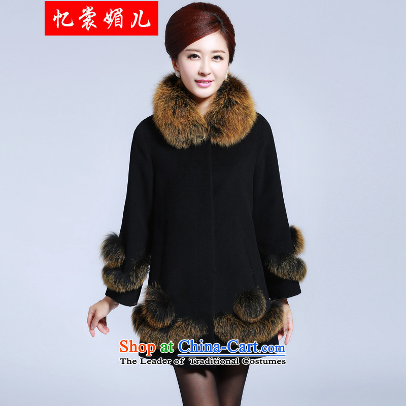 The Advisory Committee recalls that the medicines and woolen coat female non-cashmere overcoat female 2015 autumn and winter in new long hair?   temperament female jacket coat a wool coat female blackXXXL 866