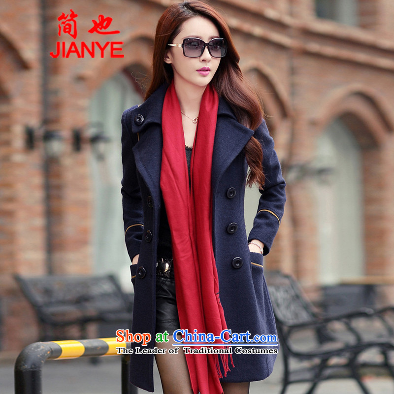 Jane can also fall and winter 2014 new products for women new Korean version of Sau San? In gross jacket long a wool coat cashmere sweater 0846 navy blueL