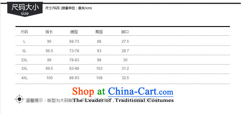 The Eternal Yuexiu code ladies casual pants 2015 Autumn thick sister thick people new Korean PU stitching graphics thin wild hip high Waist Trousers black 4XL(160 catty -180 through pictures), coal prices, brand platters! The elections are supplied in the national character of distribution, so action, buy now enjoy more preferential! As soon as possible.