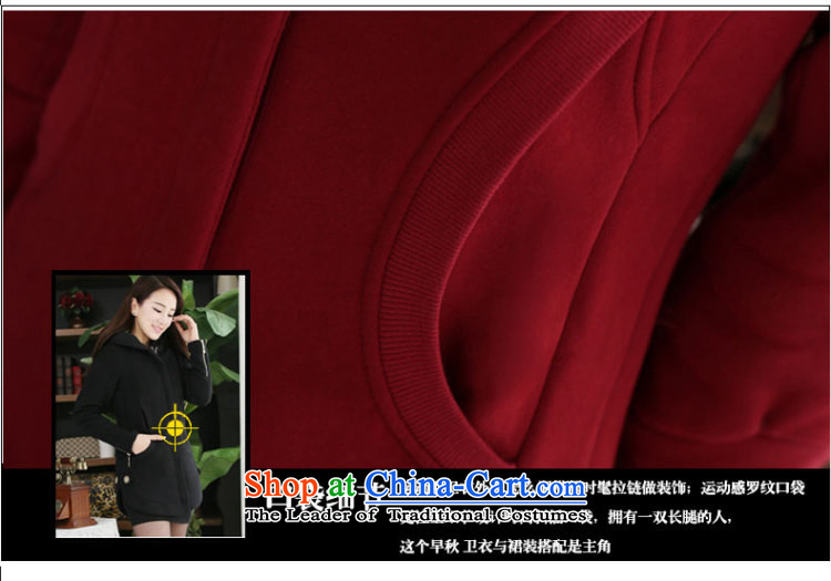 Morning to to increase women's code sweater jacket large thick mm2015 autumn and winter, Zip 200 Won Jin Long woolen sweater sweater cardigan female bourdeaux6XL( recommendations 185-205 catty) Picture, prices, brand platters! The elections are supplied in the national character of distribution, so action, buy now enjoy more preferential! As soon as possible.