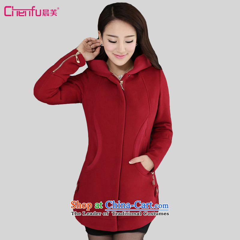 Morning to to increase women's code sweater jacket large thick mm2015 autumn and winter, Zip 200 Won Jin Long woolen sweater sweater cardigan female bourdeaux聽6XL_ recommendations 185-205 catties_