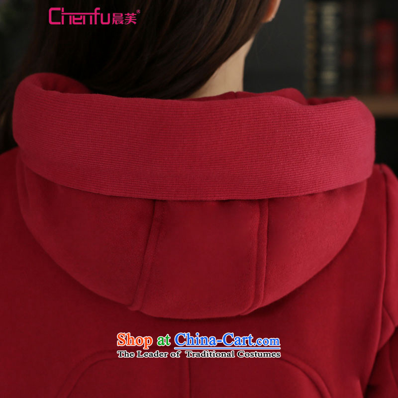 Morning to to increase women's code sweater jacket large thick mm2015 autumn and winter, Zip 200 Won Jin Long woolen sweater sweater cardigan female bourdeaux6XL( recommendations 185-205) morning to , , , catty shopping on the Internet