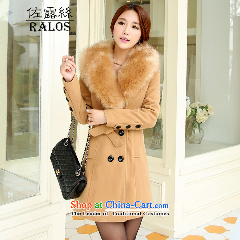 2015 winter clothes ralos New removable nagymaros collar Sau San butted long coats of female and color?�L