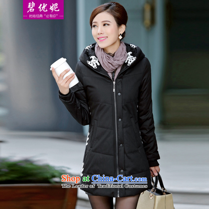 Optimize new Connie Pik Fall_Winter Collections under my Korean beauty to xl women in cotton long thick cotton jacket female unit MM BW09205 black燲XXL Services recommendations appears at paragraphs 145-155 catty