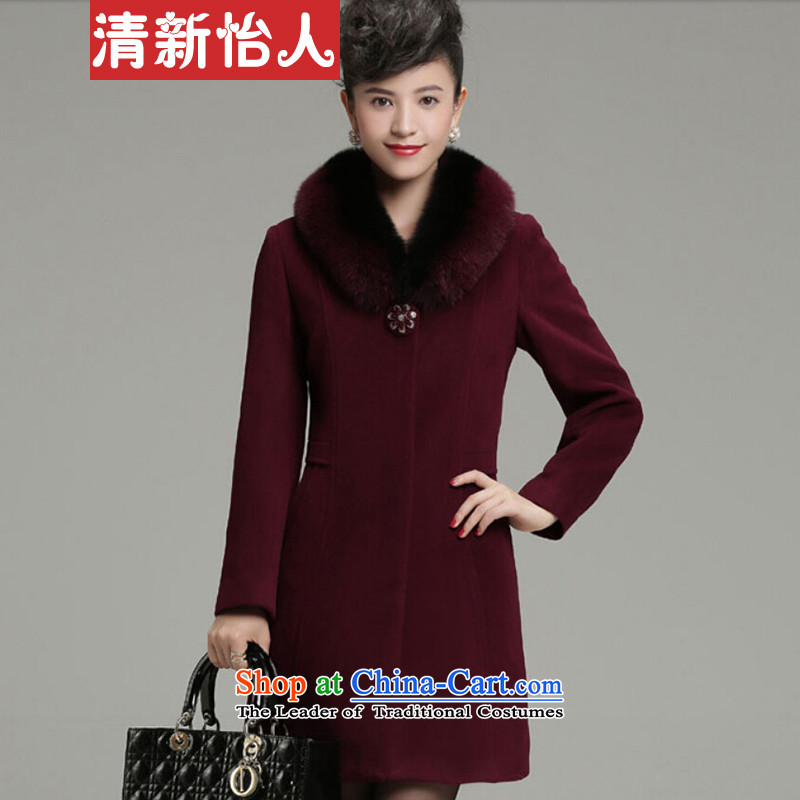 Refreshing the fox gross for women woolen coat genuine new autumn and winter coats girl about what wool coat chestnut horses sub XXL