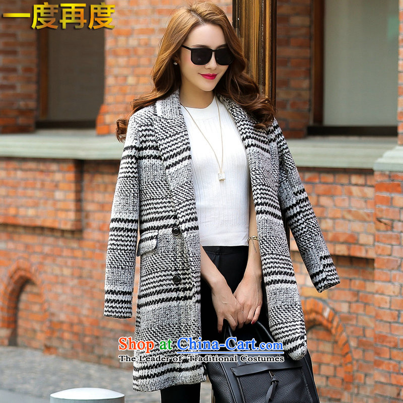 Once again fall and winter coats female Korean gross? Edition long winter jackets coats female Haig gross?M