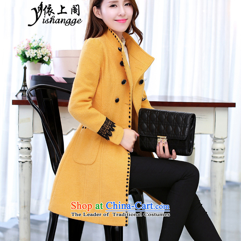 In accordance with the court on the聽2015 winter in new long-ni gross so Sau San women cashmere overcoat jacket female聽YSG3308聽turmeric yellow聽XL