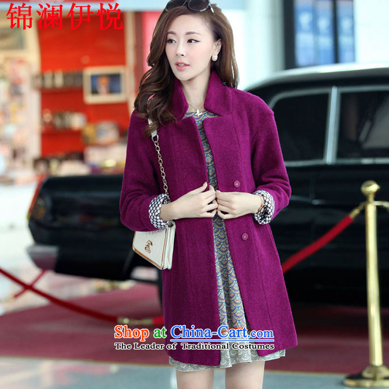 The world of the Hyatt Regency Spring and Autumn Kam winter new women's aristocratic ladies temperament Korean stars with large video thin lenient in long navy blue coat wind? gross jacket purple?M