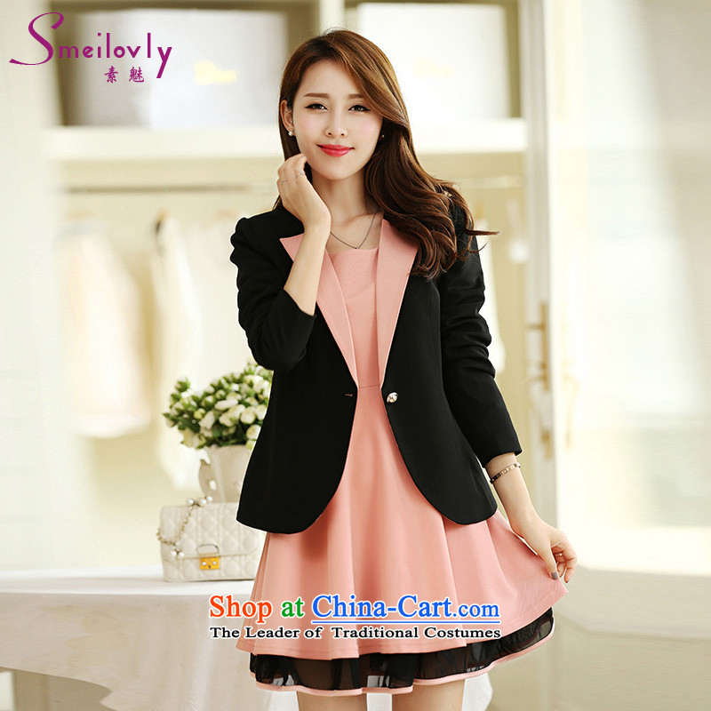 So clearly to xl ladies casual kit fat mm autumn and winter new Korean Sau San video skinny suits dresses, two kits S8111 picture color�L _small business suit + Skirt_