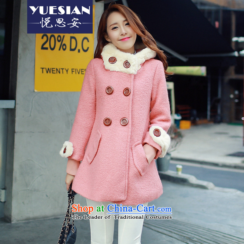 In the2015 Winter Olympics Yue on female jackets for larger video thin wool so Sau San Jacket coat female redL