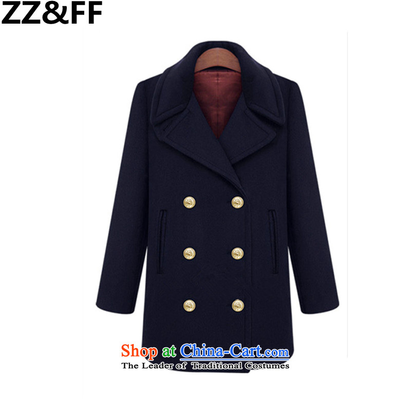 Install the latest Autumn 2015 Zz_ff_ Europe and the autumn and winter graphics load increase hypertrophy code thin women a jacket coat possession? gross燲XXXXL Cyan