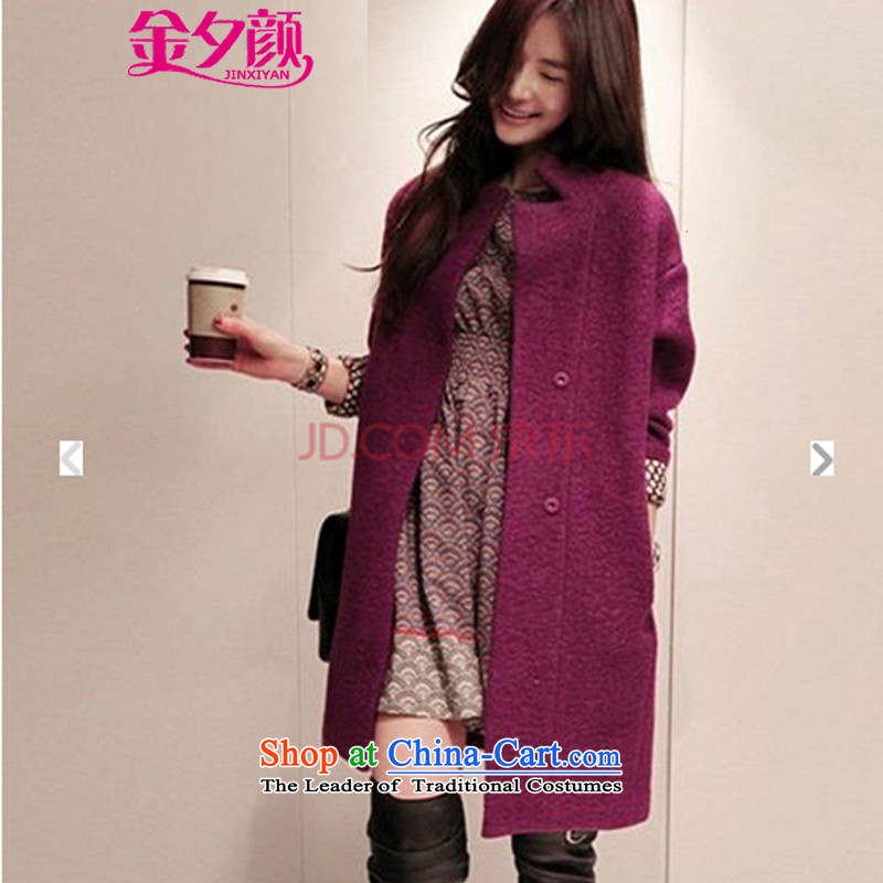 Kim precarious Ngan 2015 Fall/Winter Collections new Korean women in loose fit long sleeve cuffs gross? coats fox 8885 Lake blue聽L picture, prices, brand platters! The elections are supplied in the national character of distribution, so action, buy now enjoy more preferential! As soon as possible.