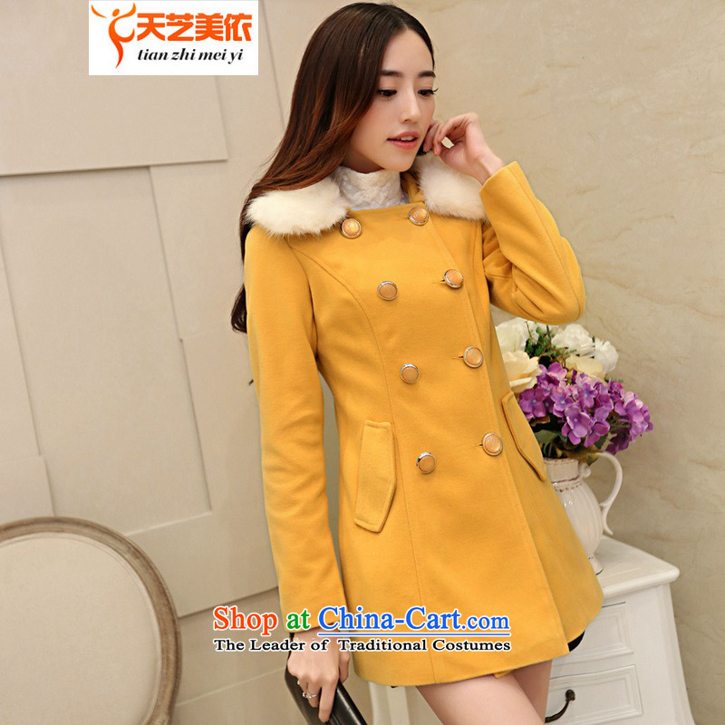 According to the 2014 days Ji-mi autumn new products in cultivating the double-Long Hair Girl for women? Nagymaros jacket 8701 Yellow L