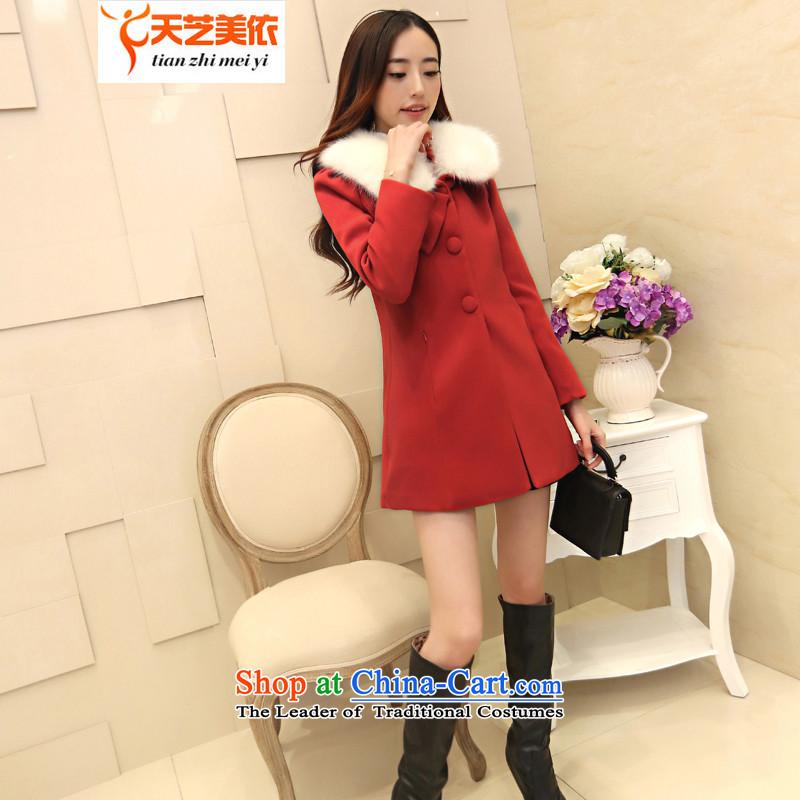 According to the2014 days Ji-mi single row deduction for Sau San temperament goats Nagymaros Maomao? 8707 yellow jacket femaleL
