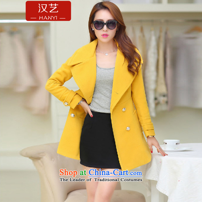 Han-yi聽2015 autumn and winter new gross girls jacket? Long Korean Academy of double-wind-thick yellow blouse coats of Sau San聽L