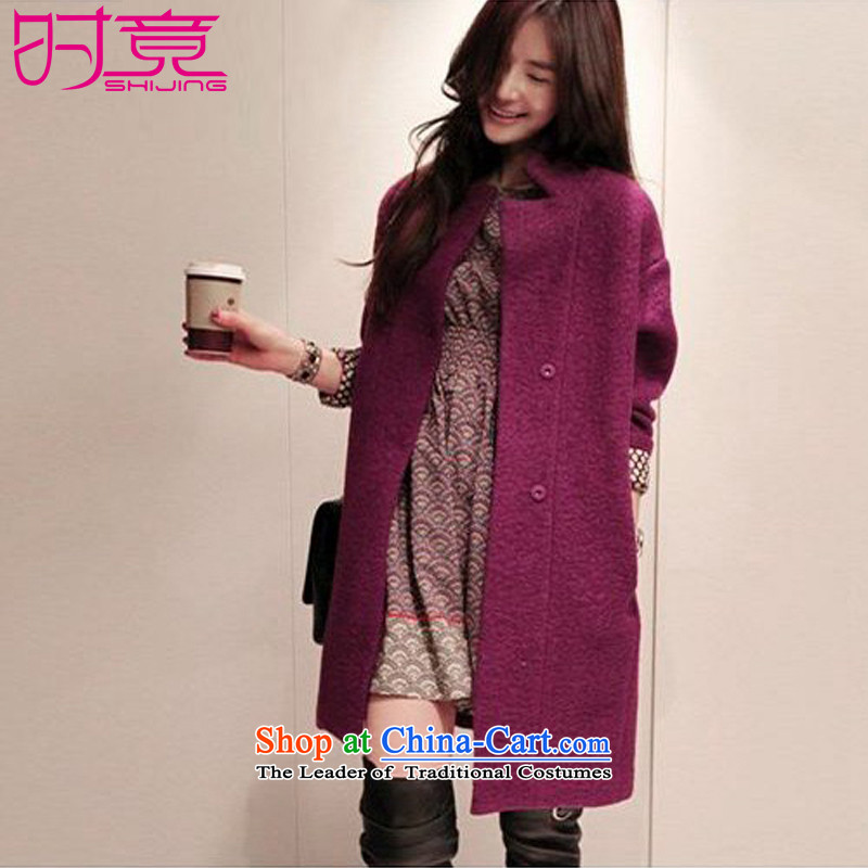 Even with the new 2015 Autumn Korean female loose fit in a simple long dark detained a wool coat gross WD001 jacket of purple? M