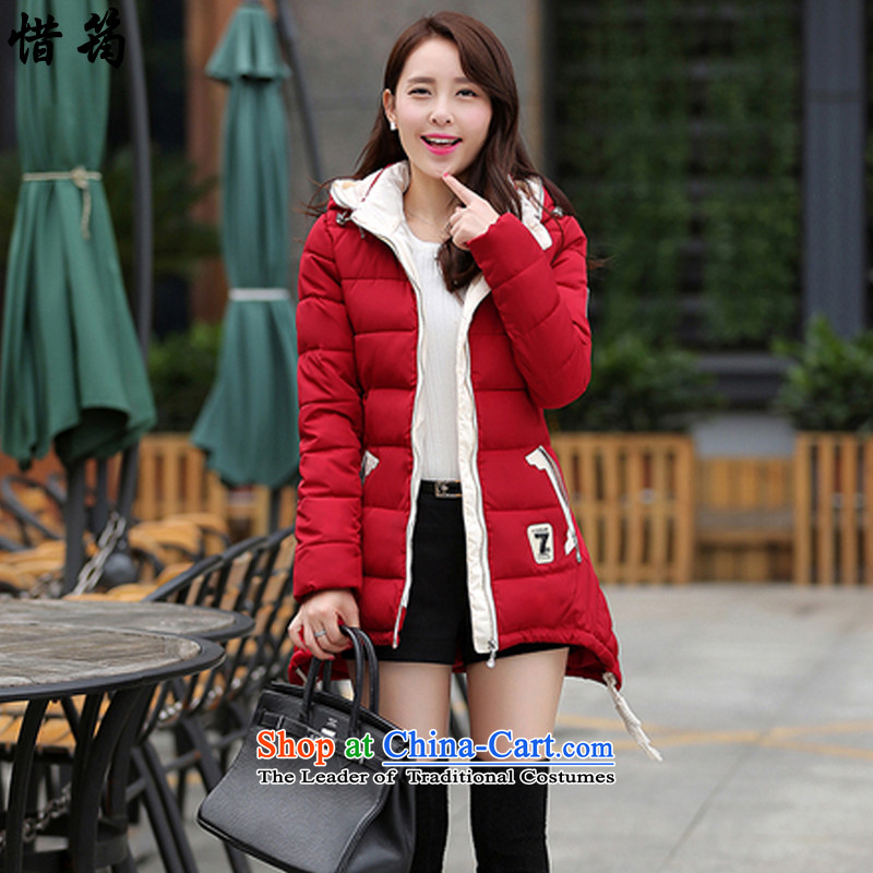Deplores Teresa Mo 2015 winter clothing new larger Female Cap fashion, long A Sau San drawcord cotton coat X0586-1 RED   XL