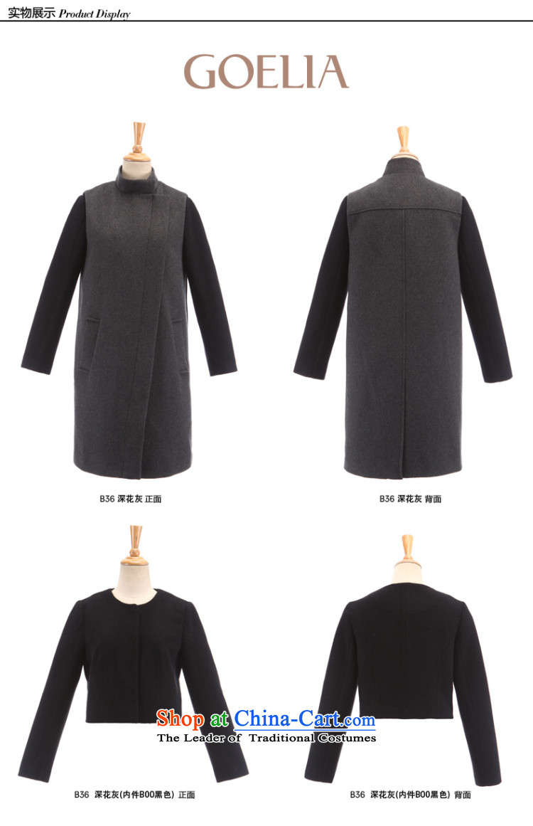 Song Leah GOELIA winter new two kits long jacket material)? 14NJ6E11B B36# deep flower grayL(165/88a) picture, prices, brand platters! The elections are supplied in the national character of distribution, so action, buy now enjoy more preferential! As soon as possible.