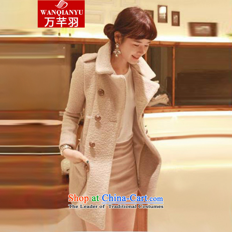 The Constitution of2015 autumn and winter feathers new Korean female coat? gross in Sau San long thin coat of video? jacket femaleMN36 grossand colorS
