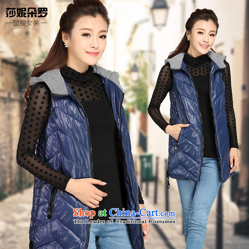 Thick people new cap over the medium to longer term, Cotton Women's code female jackets for winter mm thick cotton coat, a girl of thin, video clips female robe 4037 dark blue 5XL
