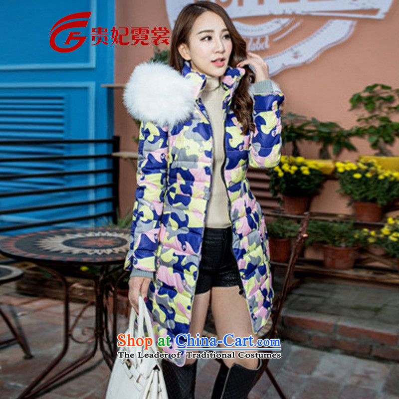 Queen sleeper sofa Tysan 2015 extra female jackets camouflage jacket in long to intensify the code 200 catties thick MM DOWNCOAT YR88 pink-colored5XLrecommendations 195-215 catty