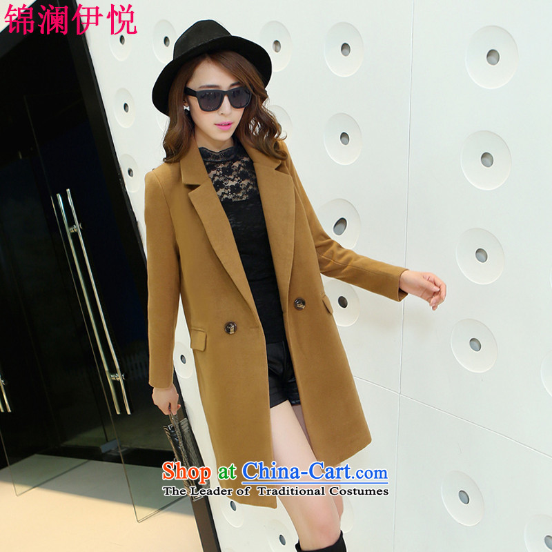 The world of Kam Yuet autumn and winter, Sau San long in thin graphics with stars temperament is elegant and modern handsome maximum version han bum gross a wool coat wind jacket khakiM