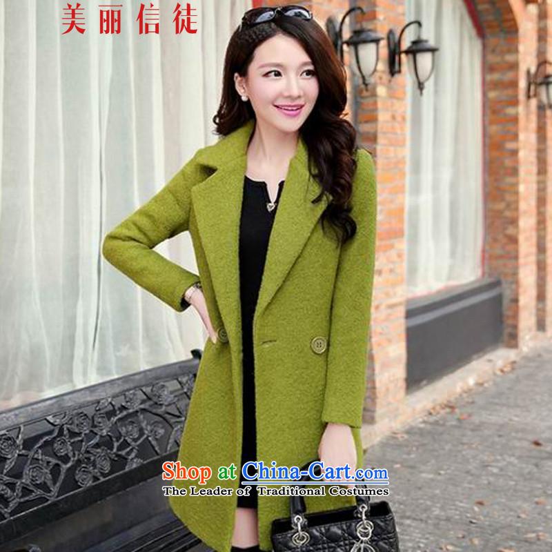 The beautiful coat female believers gross? jacket female Korean long YMN010 version greenM