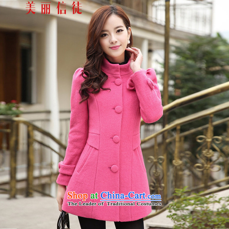 The beautiful coat female believers gross? jacket female Korean version of honey REDM YMN013