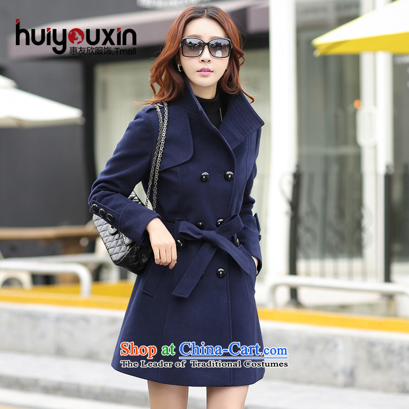 2015 Spring New Korean female jacket? gross han bum in large long thick mm autumn and winter coats blue聽L gross?