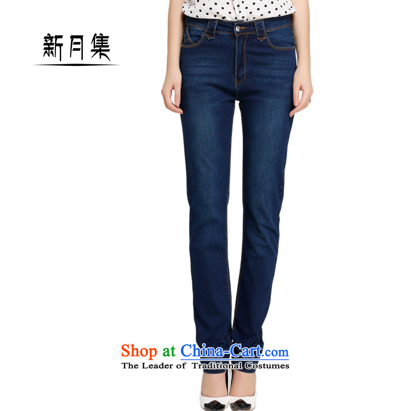 The spring of 2015, large numbers of ladies Top Loin jeans female thick mm crescent set straight legged pants 200 catties to xl trousers Blue 34