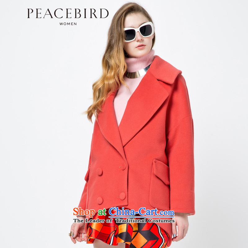 - New shining peacebird women's health asymmetric under the cloak A4AA44544 RED M
