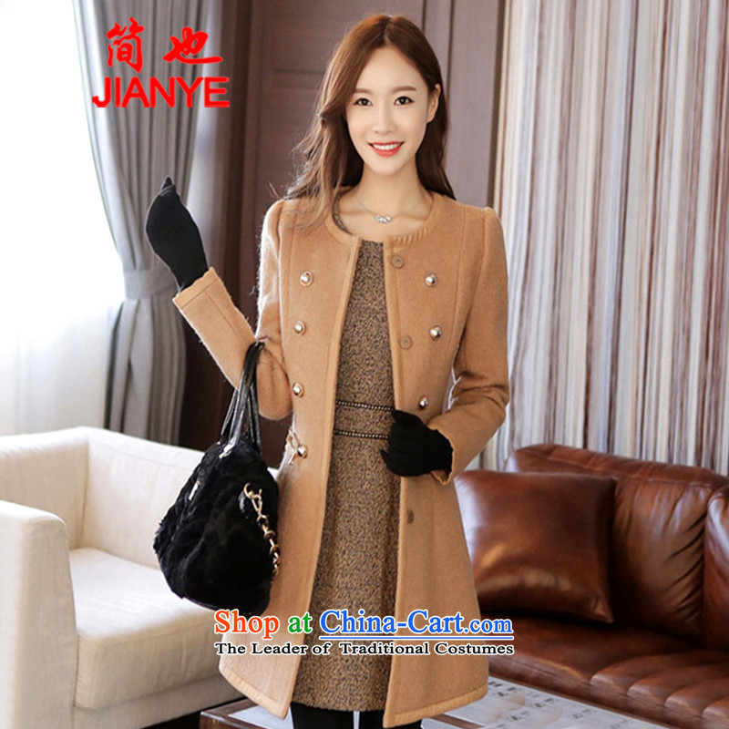 Jane can also� fall_winter 2014 new Korean version of large numbers of ladies double-Sau San? In gross jacket long coats 8667_ cashmere? And color燬