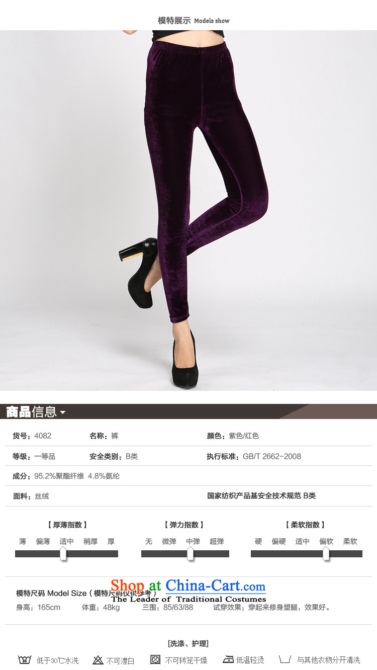 Shani flower, ladies pants autumn and winter trousers children video thin stretch elastic waist trousers Castor Leisure Wear Wool Pants Trousers, 4082 Kim purple5XL picture, prices, brand platters! The elections are supplied in the national character of distribution, so action, buy now enjoy more preferential! As soon as possible.