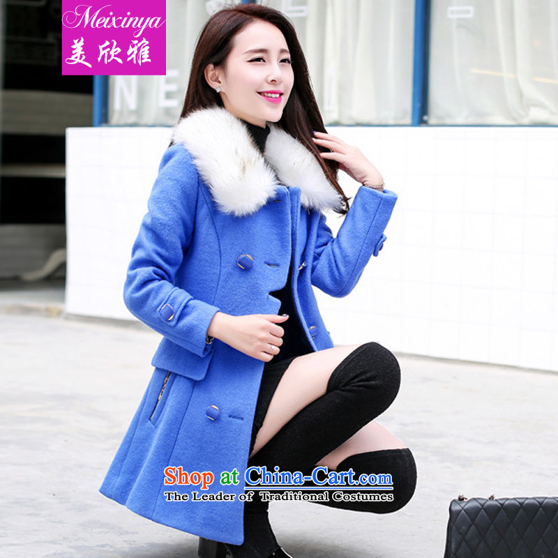 The United States welcomes the ya�15 Winter Female stylish white hair for long in Sau San temperament Korean gross overcoats HYYF889? Blue燤