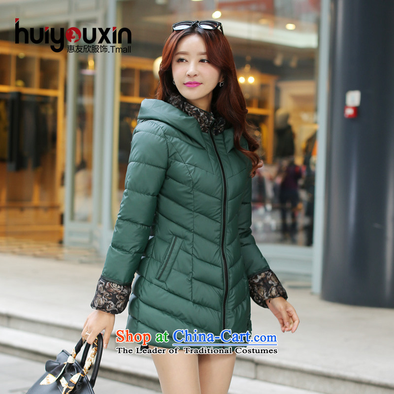 The Friends of the ex-gratia yan?2015 Fall_Winter Collections new cotton coat larger female Korean to intensify downcoat thick sister robe jacket girl with dark green Sau San?6XL