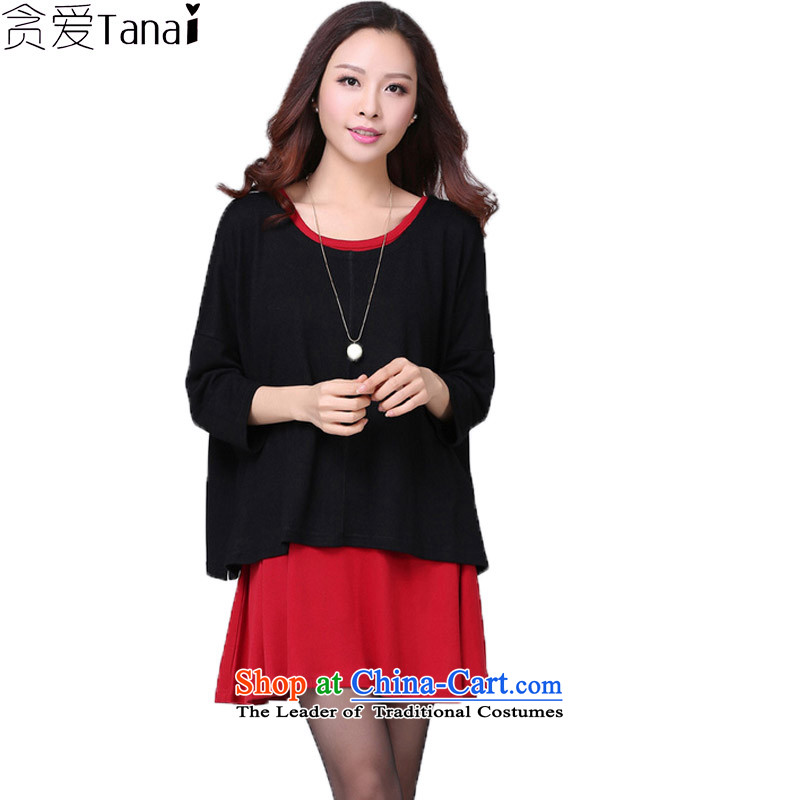 Indulge in the autumn of 2015, the focus of the new SISTER to loose leisure xl women's dresses two kits 2,167 Black�L